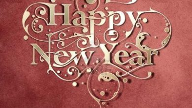 Happy new year greetings card 390x220 - Happy new year greetings card