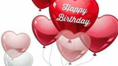 Best for birthday wishes Image 390x220 - Best for birthday wishes Image