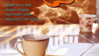 Coffee and Breakfast Greeting A good morning Images 390x220 - Coffee and Breakfast Greeting A good morning Images
