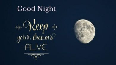 Good night image 390x220 - Good night image