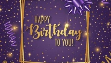 Wish u happy birthday message Image 390x220 - Wish u happy birthday message Image