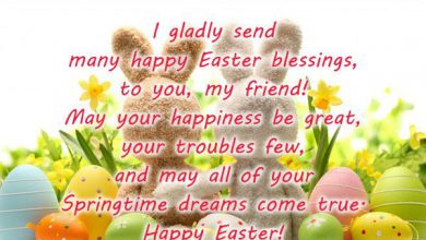 Happy Easter Holiday 390x220 - Happy Easter Holiday