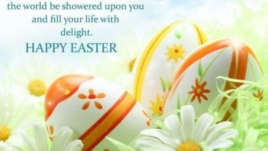 Happy Easter Mom 390x220 - Happy Easter Mom