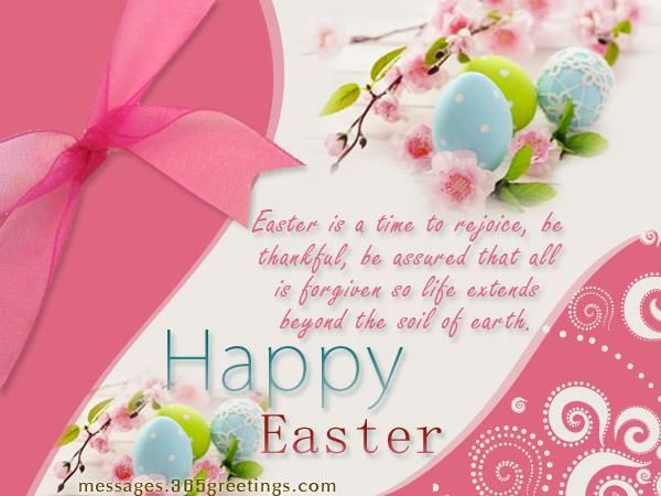 Happy Easter Quotes Family And Friends - Happy Easter Quotes Family And Friends