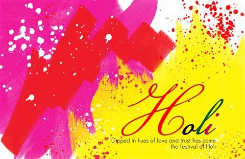 Holi Greetings Sms - Holi Greetings Sms