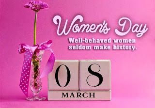 Womens Day Wishes To My Wife - Women's Day Wishes To My Wife
